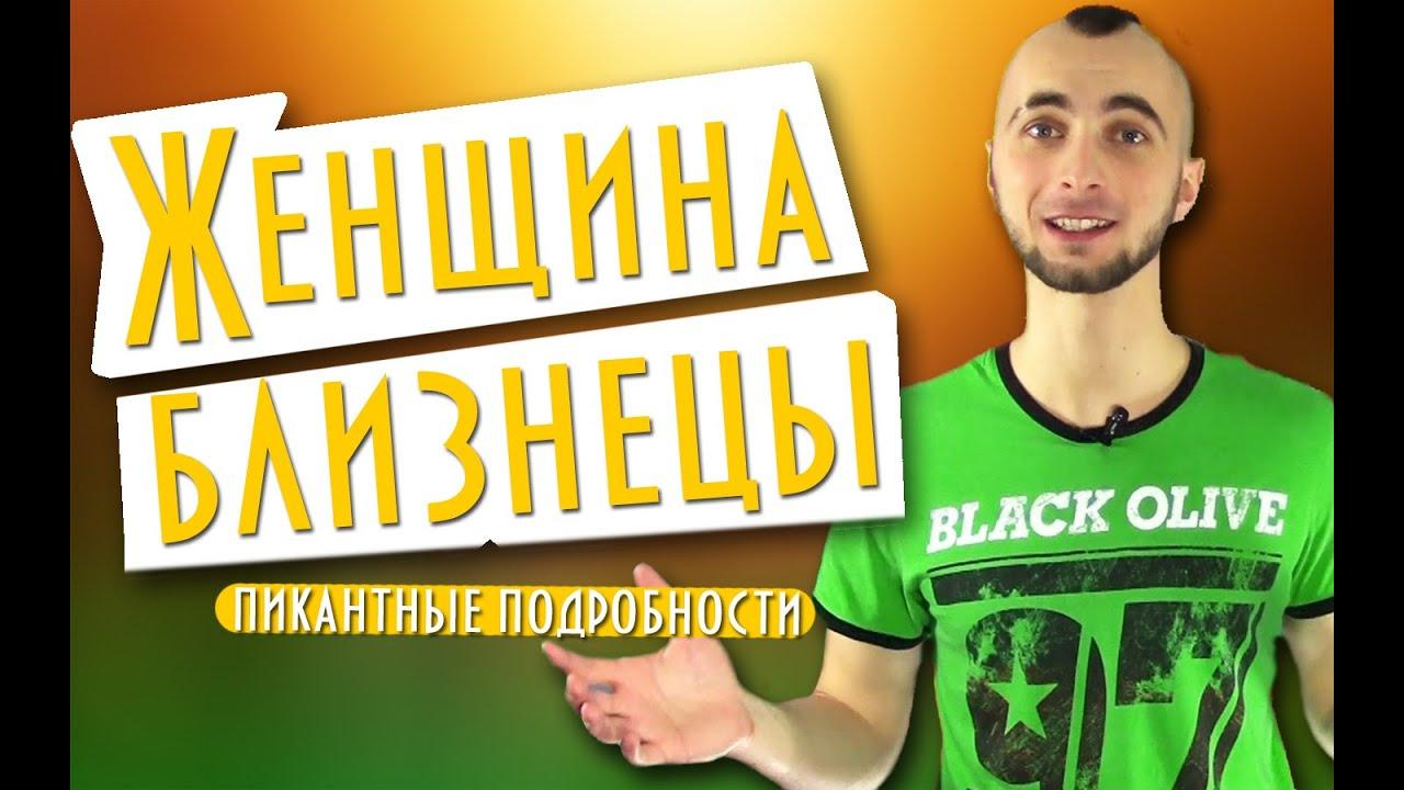Совместимость русской девушки с таджиком 10 фотография