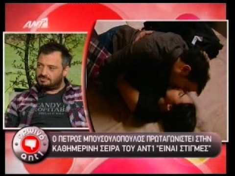 Ο Π.Μπουσουλοπουλος στο Πρωινο ΑΝΤ1