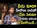 Tollywood Top Heroines Rejected Me Before Arjun Reddy Says Vijay Devarakonda || Rashmika || NSE