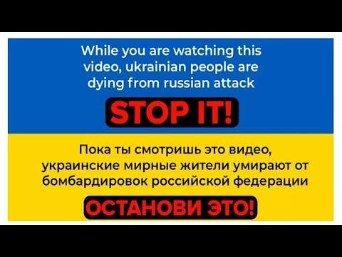 Cinema 4D урок 10 (Materials)