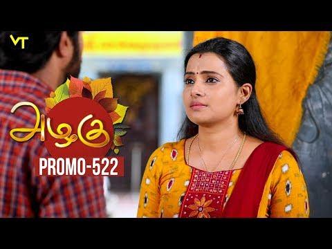Azhagu Promo 06-08-2019 Sun Tv Serial  Online