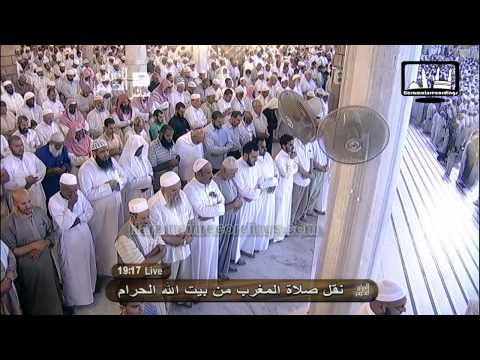 {HD} *Record Breaking* Makkah Maghrib 25th July 2011 by Sheikh Juhany