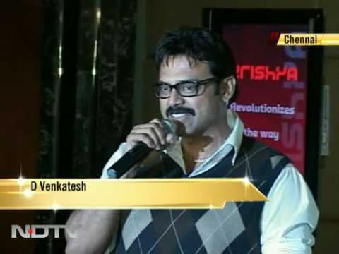 Actor Venkatesh felicitated