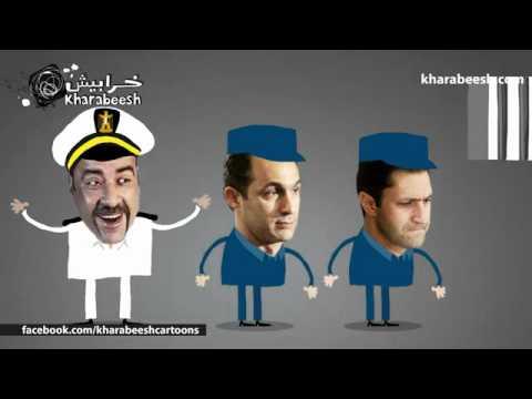 اللمبي وجمال وعلاء مبارك فى سجن طرة فيديو مضحك
