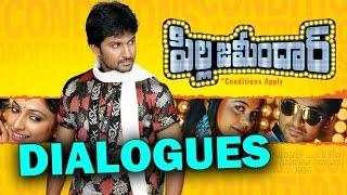 Pilla Zamindar Telugu Movie All Dialogues - Nani, Hari Priya - Cinema Dialogues 1