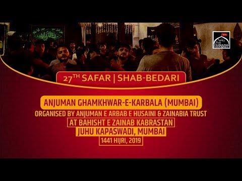 Anjuman Ghamkhwar e Karbala (Malad) 27th Safar | Shabbedari at Bahisht e Zainab Juhu Kapaswadi 2019
