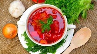 Борщ красный - Секрет идеального красного борща - Ukrainian Red Borscht Recipe