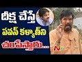 Posani Krishna Murali Comments On Pawan Kalyan || Face to Face || Exclusive Interview || NTV MP3