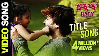 BABY Title Song Video Song Promo Baby Odia Movie Anubhav Mohanty Preeti Poulomi Jhilik