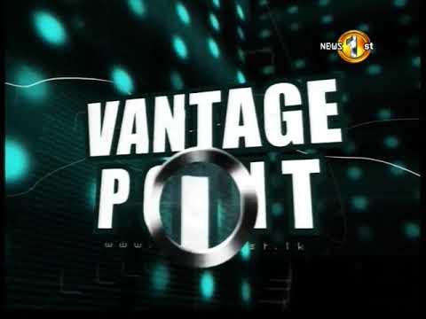 vantage point tv1 07|eng