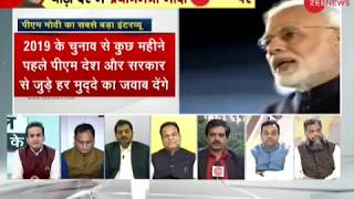 Taal Thok Ke: PM Modi to speak on range of issues in a 95-minute interview