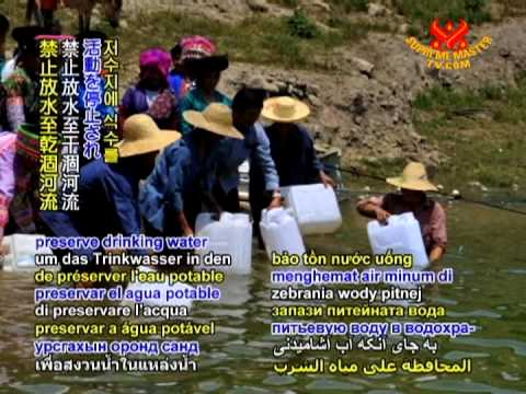 SAVE OUR PLANET - Climate changes cause environmental problems in Yangtze River Source