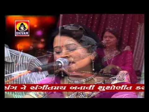 Vaja Vagya -By Meera Nayak || Umaroth Vache Khajuri || Gujarati Lagna Geet ||