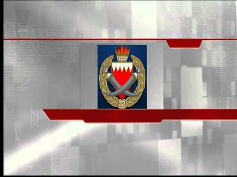 #Bahrain بيان وزارة الداخلية بخصوص اليمن