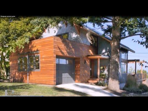 Интерьер частного дома. Дизайн и организация пространства.