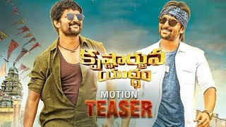Hero Nani Krishnarjuna Yudham Movie Teaser | Krishnarjuna Yudham MotionTeaser | #HappyBirthdayNani