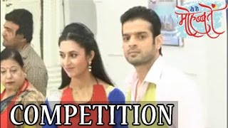 Yeh Hai Mohabbatein 26th July 2014 FULL EPISODE| Raman & Ishita