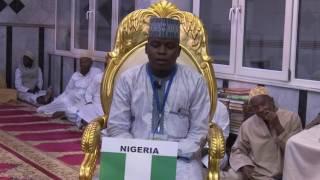 QURAN TUKUFU   NADHIF YUSUPH      FROM  NIGERIA