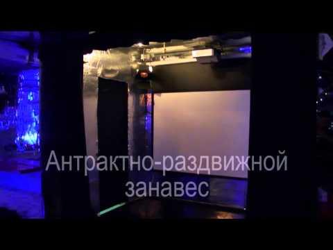 Ночной клуб Помада (Киев)
