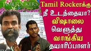 Vishal helping tamilrockers producers logged police complaint on vishal tamil news live