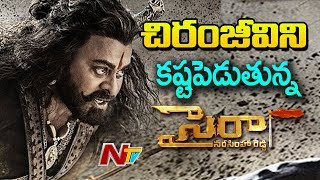 Chiranjeevi Perform Underwater fight Scenes Sye Raa Narasimha Reddy | Box Office | NTV