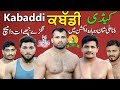 🔴 Rana Ali shan Royal Kings USA and Jaber kamboh As Kabaddi365.com Live Kabaddi and Team Punjabi