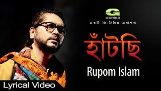 Hatchi By Rupam Islam | Album Chhaya Shoriri | Official lyrical Video 2017