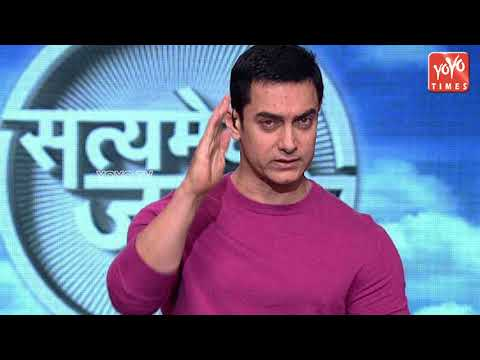 Rana Daggubati To Host Bigg Boss Telugu Season 3 | Jr.NTR | Aamir Khan | Nani | YOYO Times