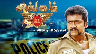 Exclusive Interview with Surya - Singam 3 Team    Pongal Special   Kalaignar TV