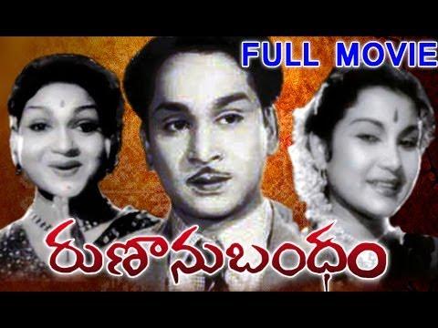 Runanubandham Full Length Telugu Movie    DVD Rip....
