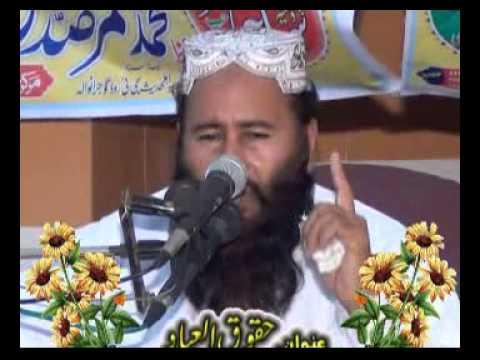 Molana Qari Khalid Mujahid (haqooq Ul Ebad) video
