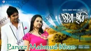 Arfin Rumey ~~   Mon (Sad) Chaya Chob New Bangla Movie Full Song...2012