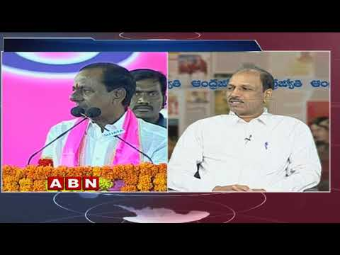 Discussion | KCR comments in Hyderabad Public Meeting | Chandrababu counter to KCR