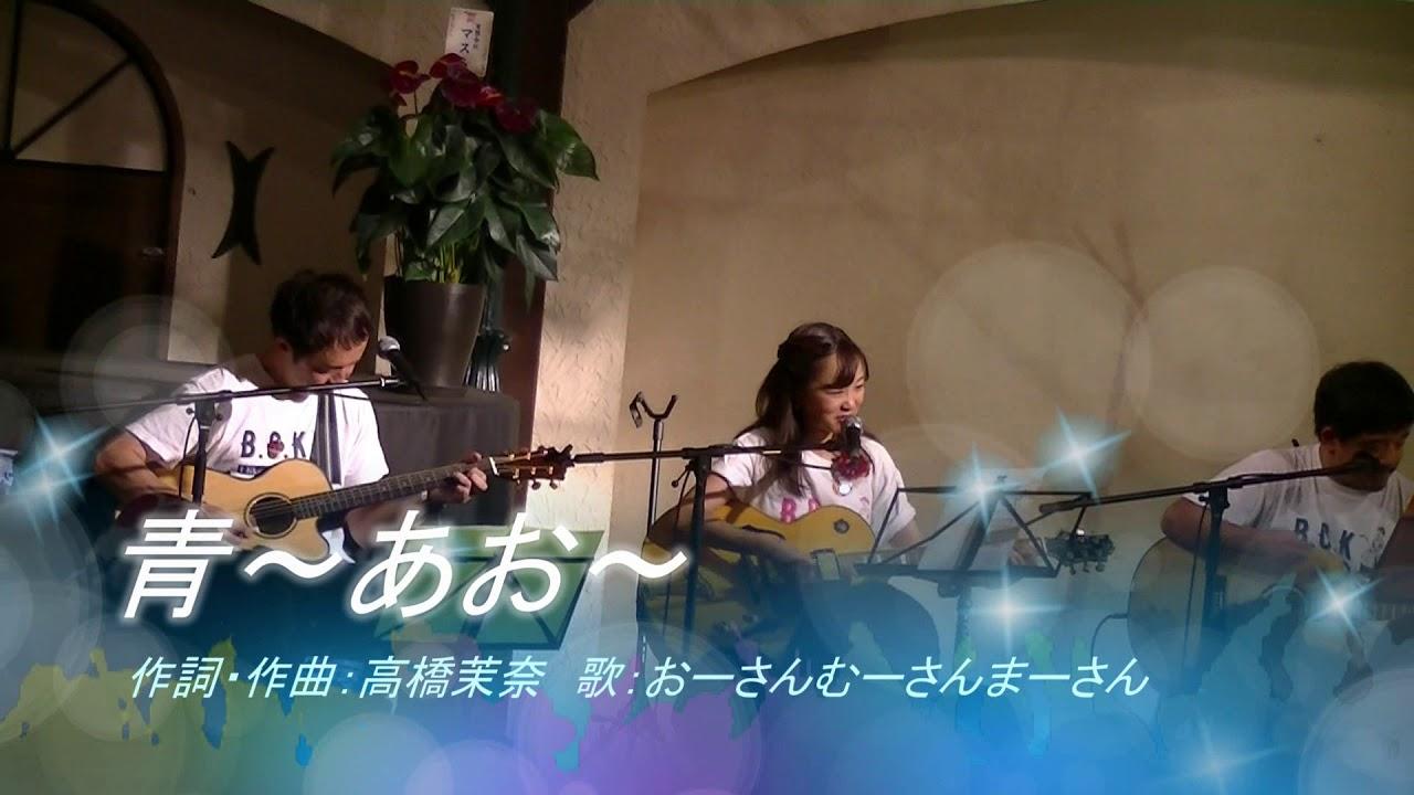 高橋茉奈の画像 p1_36
