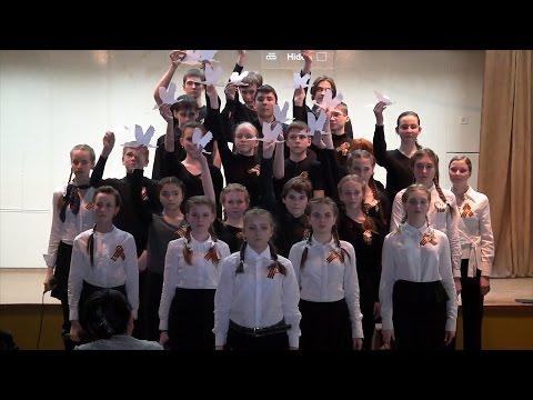 Песня Журавли, 8 Б класс, 27 Гимназия, 2015, Битва хоров