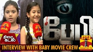 """Exclusive Interview With Horror Film """"Baby"""" Movie Crew"""
