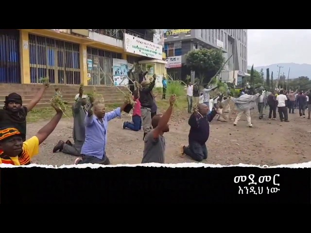 Ethiopia:-  Elders in Gamo Gofa Arbaminch protecting oromo's properties from damage
