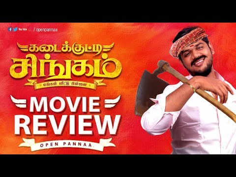 Kadaikutty Singam movie review by Vj Abishek | Open Pannaa