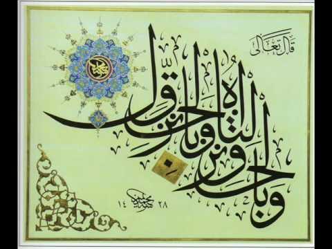 Hassan Karbiche - Mohamed Zahou el bel