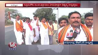 TRS Activists Padayatra To Badrachalam As TRS Form Govt In Telangana | Khammam