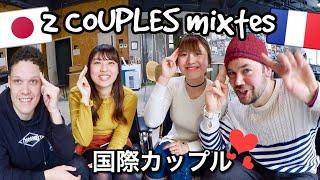 Rencontre entre 2 COUPLES FRANCO-JAPONAIS (feat. Natsumi)