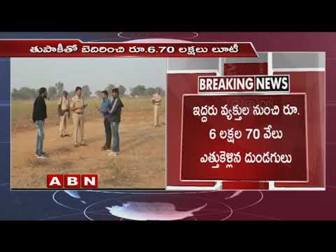 Goons Loot 6.67 lakhs From Wine Shop Owners in Jangaon | Triggers Two Rounds In Air | ABN Telugu