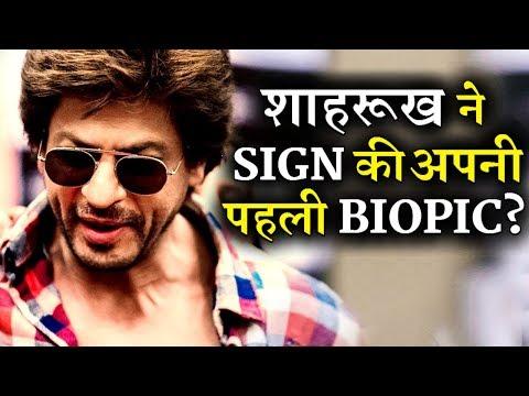 GOOD NEWS: Shahrukh Khan Signs His First Biopic!