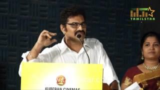 Sathuran Movie Audio Launch Part 1