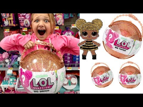 Toy Shopping at Walmart For LOL Surprise BIG Surprise Ball-LOL Surprise Dolls Opening thumbnail
