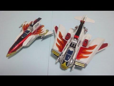Ultraman Mebius Gun Phoenix Toy ウルトラマンメビウス ガンフェニックス