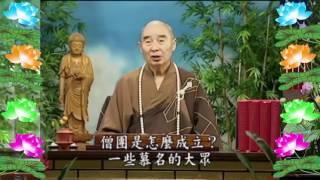 0015 - Kinh Đại Phương Quảng Phật Hoa Nghiêm, tập 0015