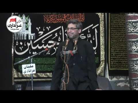 Allama Dr, Salman Turabi I Majlis 8 Rabi Awal 2018 | Imam Bargah Shah Yousaf Gardez Multan