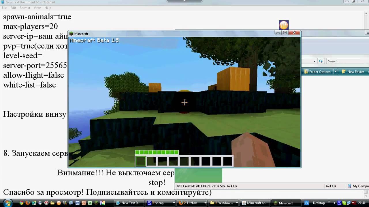 Как создать сервер minecraft! (100% вариант!!!) - YouTube