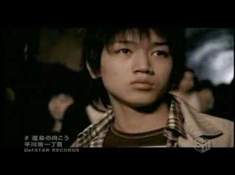 Hirakawachi Icchome - Unmei No Mukou Pv [sidebar Trans] video